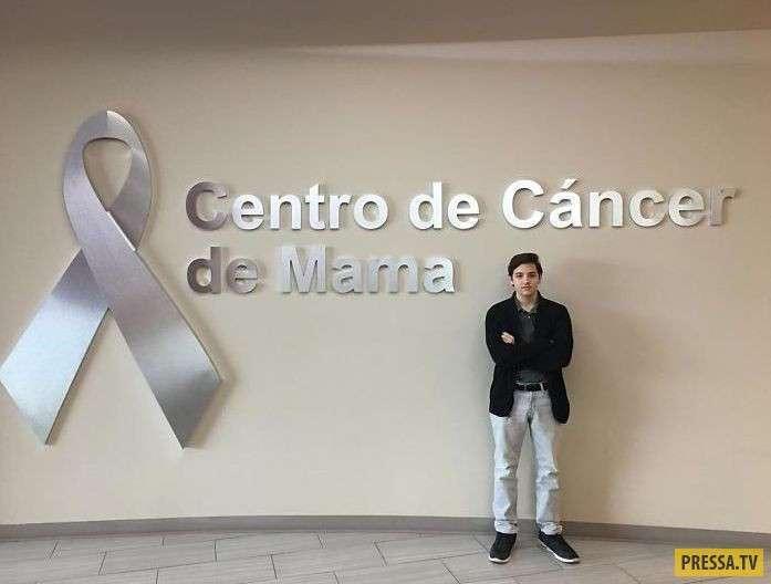 Бюстгальтер, способный диагностировать рак груди на ранней стадии (7 фото+1 видео)