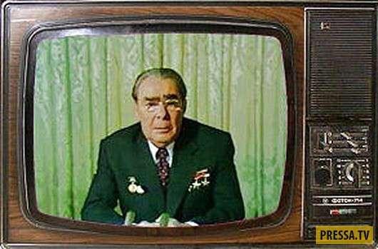 Телеграмма Брежневу