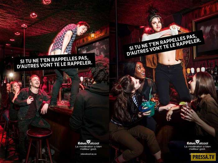 Яркая и креативная реклама (30 фото)