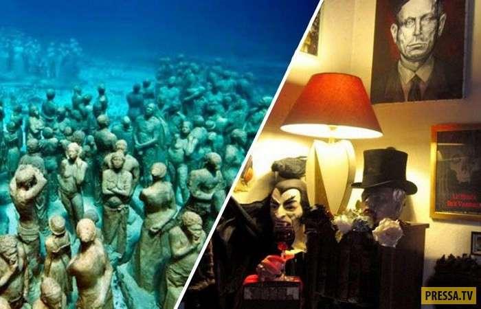 Топ 10: Самые необычные и пугающие музеи мира (11 фото)