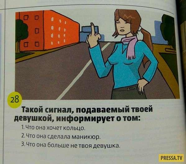 Жизненный юмор в картинках ( 39 фото)