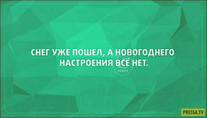"""Прикольные """"Аткрытки"""" (19 фото)"""