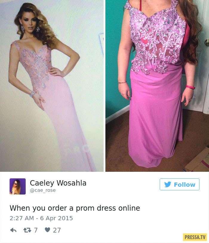 Выпускные платья: Когда реальность оказалась далека от картинки (30 фото)