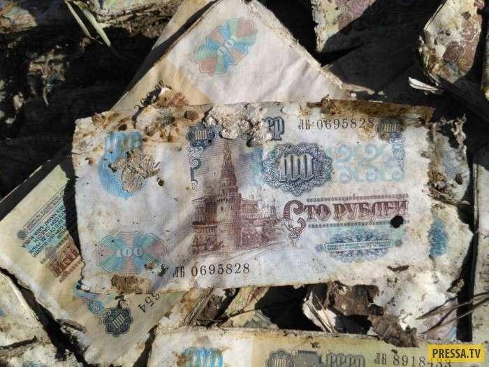 Горы советских денег в ракетной шахте (11 фото+1 видео)