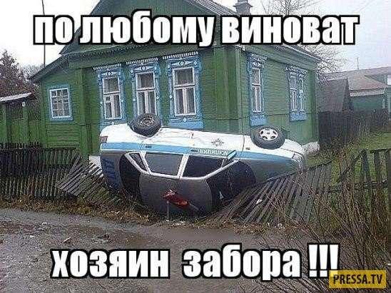 Автоприколы и смешные ситуации с Российских дорог (42 фото)