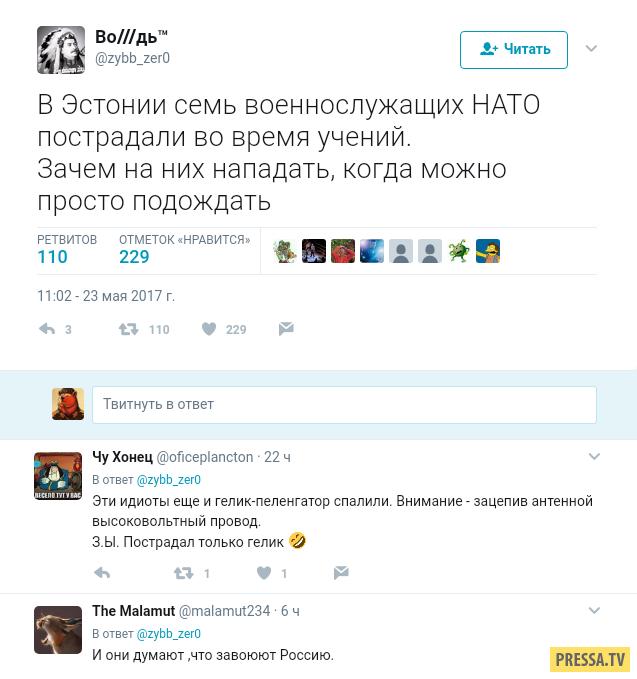 Смешные комментарии и смс (43 скриншота)