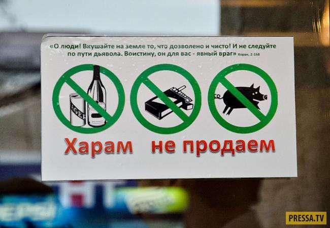 ТОП-14 стран без спиртных напитков (14 фото)