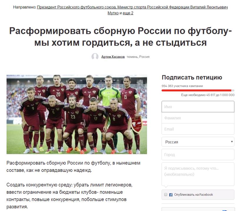 10 абсурдных петиций, под которыми вам наверняка захочется подписаться