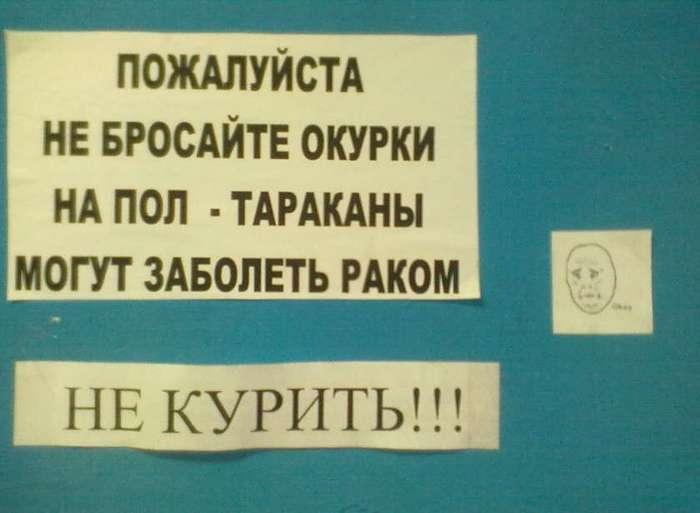 В России слишком уж много всего запрещено
