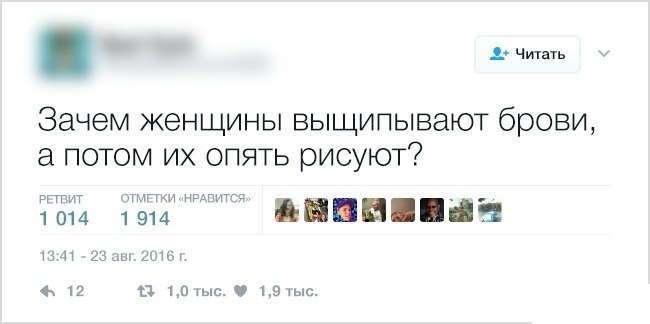 Смешные вопросы из соцсети (10 скриншотов)