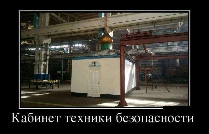 Демотиваторы N1610 (30 фото)