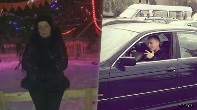 Белорусские -Бонни и Клайд- утащили из банка четверть миллиарда рублей (6 фото)