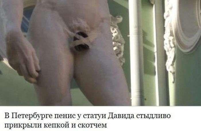 Приколы над цензурой (12 фото)