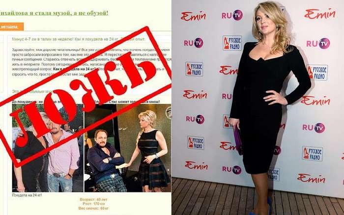 Самые громкие Photoshop-скандалы с участием известных людей