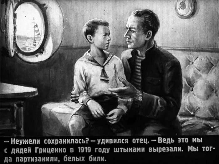 Улица младшего сына (109 фото)