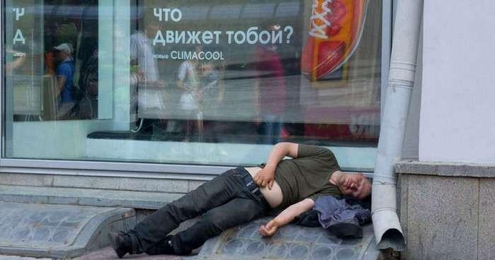 Вестник социальных сетей (45 фото)