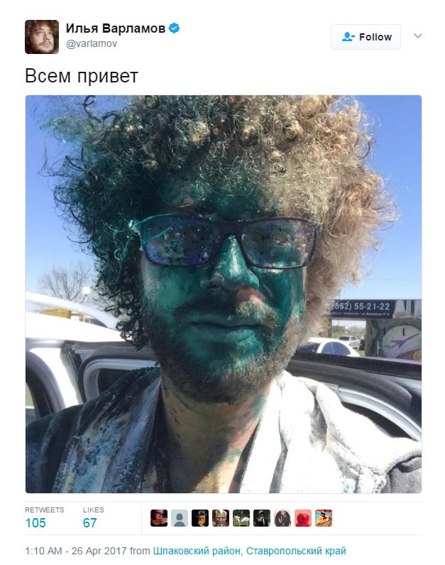 Казалось бы, причем здесь Навальный (25 фото)