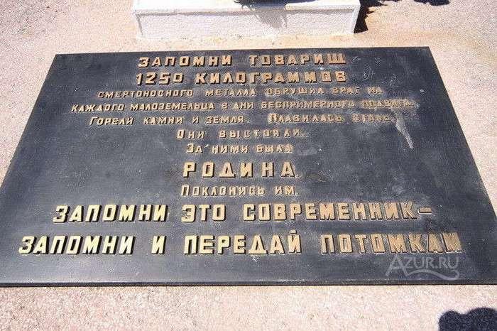 Легендарная - Малая земля -. Десант в 1943 году захватил и удерживал этот плацдарм (8 фото)