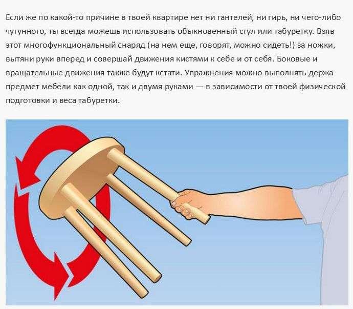 Тренируем мышцы рук по интересной методике (13 фото)