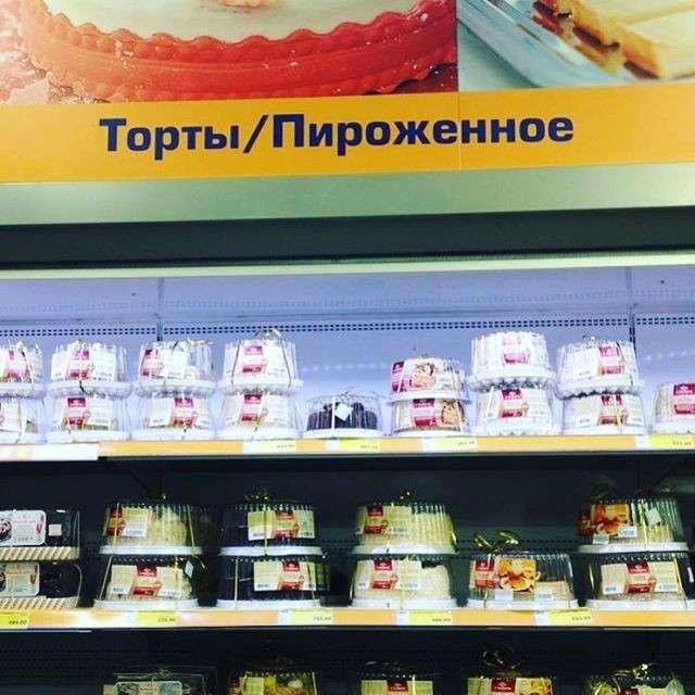 И смех, и слезы. 20 людей, которые прогуляли все уроки русского языка!