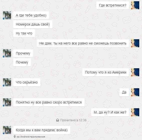 Странности из одноклассников (47 скриншотов)