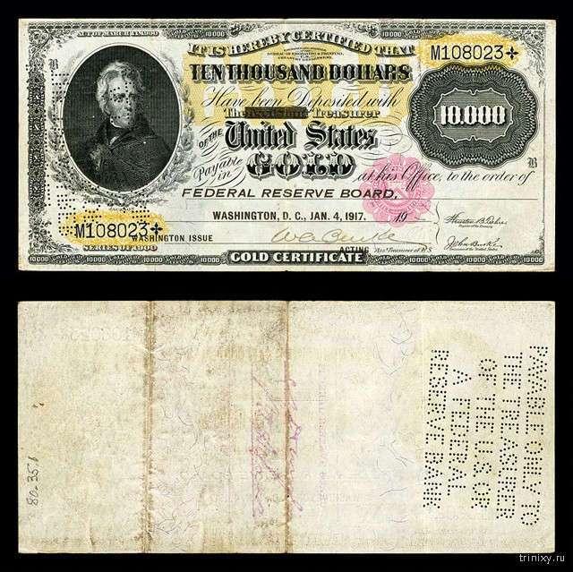 20 -золотых- долларов, пролежавшие под диваном свыше ста лет (7 фото)