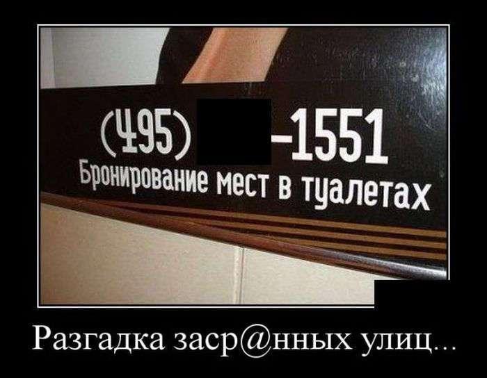 Демотиваторы N1615 (30 фото)