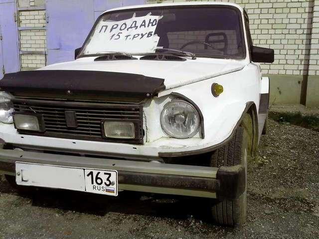 Автомобильные фотоприколы (49 фото)