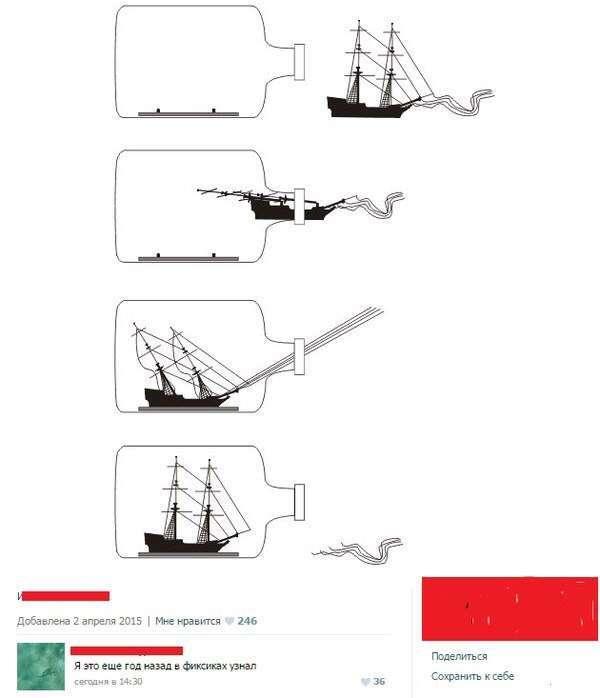 Смешные комментарии и высказывания из социальных сетей (30 фото)