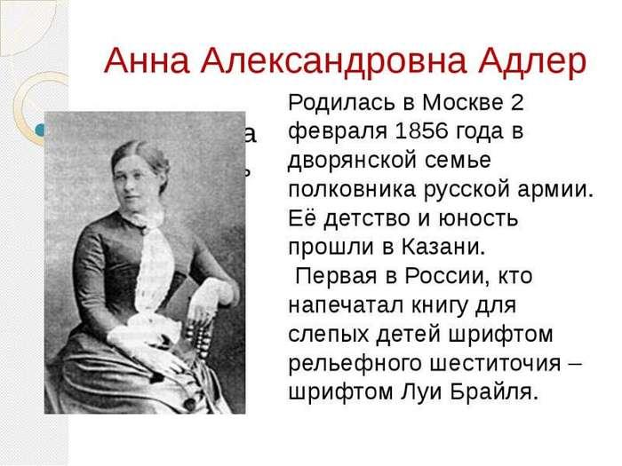 Самые добрые люди в русской истории (9 фото)