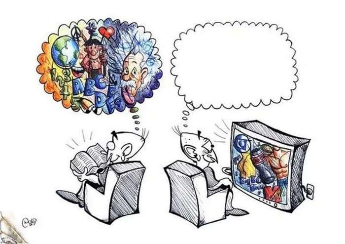 Читать или не читать? (18 фото)