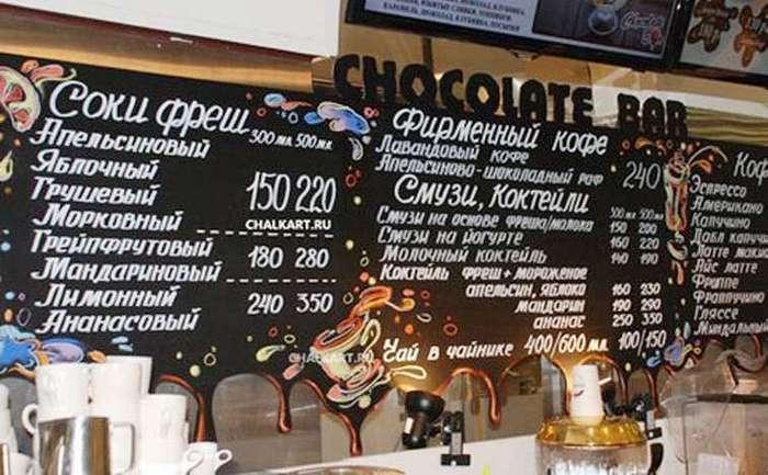 Уловки ресторанов, чтобы клиент тратил больше (7 фото)