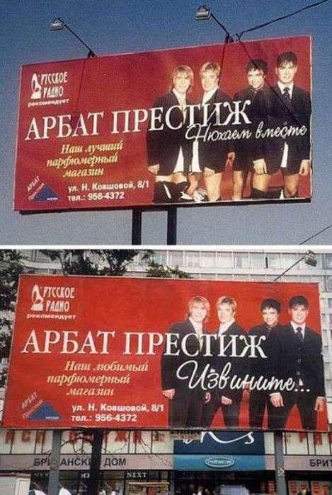Самые ржачные рекламные вывески и объявления (30 фото)