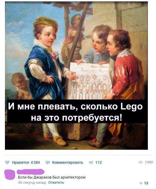 Смешные комментарии и высказывания из социальных сетей (29 фото)