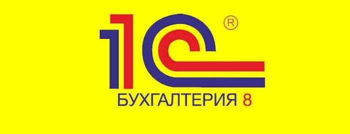 Запрет программ и соц.сетей на Украине: как выйти из сложившейся ситуации? (16 фото)
