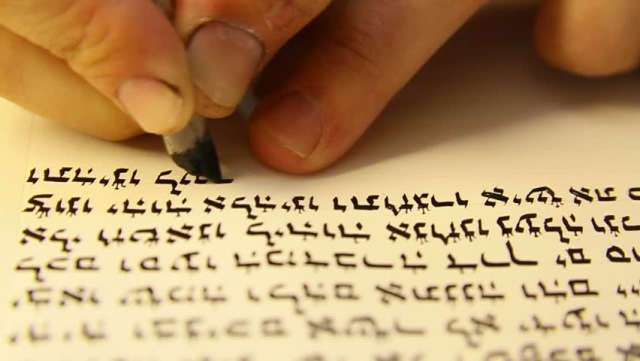 Вот почему евреи и арабы пишут справа налево