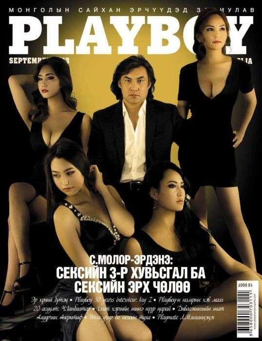 Как выглядит монгольская версия журнала Playboy (17 фото)