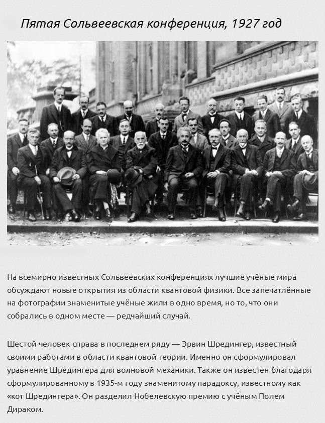 Очень интересные исторические фото (32 фото)