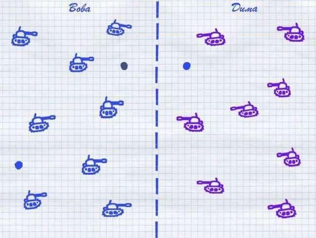 10 игр из школьной тетради, в которые играли дети 80-х (27 фото)