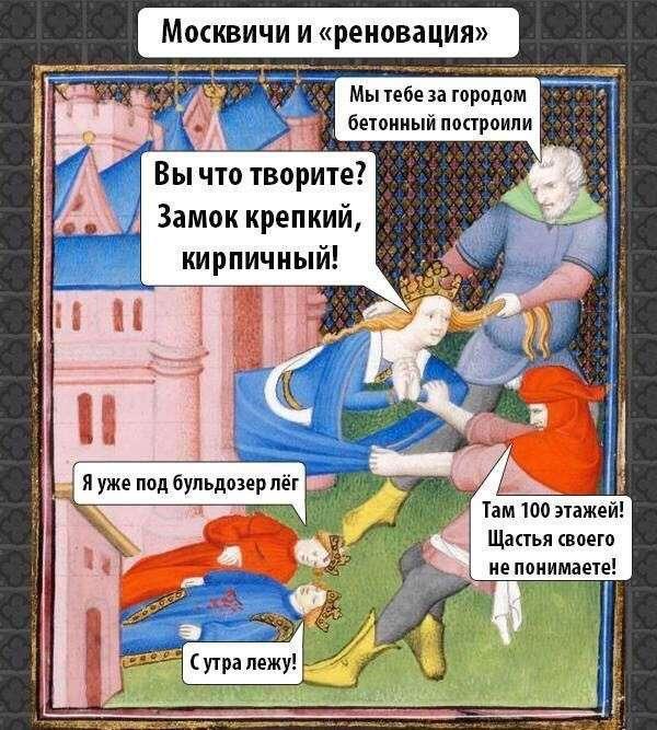 Страдающее Средневековье, Возрождение и прочие давние исторические эпохи (30 фото)