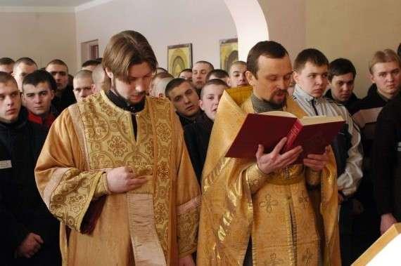 Канонические постановления Церкви, о которых знают немногие (2 фото)
