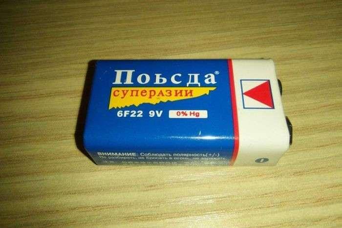 Сложности перевода на русский язык (20 фото)