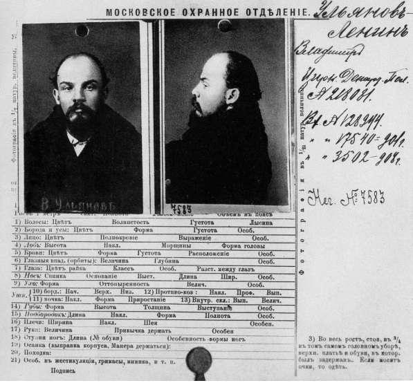 26 фото исторических личностей, которые стоят того, чтобы на них взглянуть