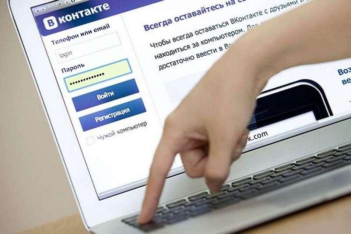 10 интересных фактов о Вконтакте, которые вы не знали (11 фото)