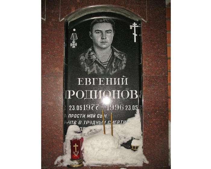 Сегодня ему исполнилось бы 40 лет... День рождения... И смерти (9 фото)