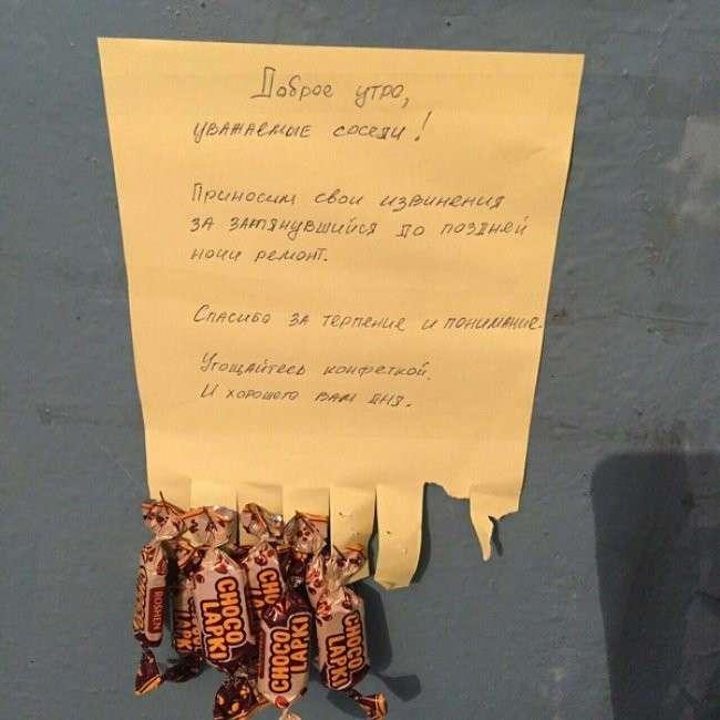 Тот случай, когда соседи затеяли ремонт (20 фото)
