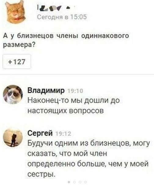 Смешные комментарии и высказывания из социальных сетей (33 фото)