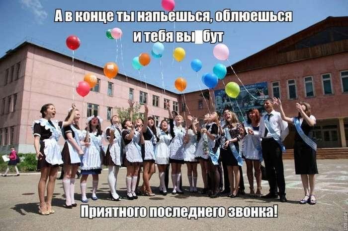 Смешные картинки с надписями (37 фото)