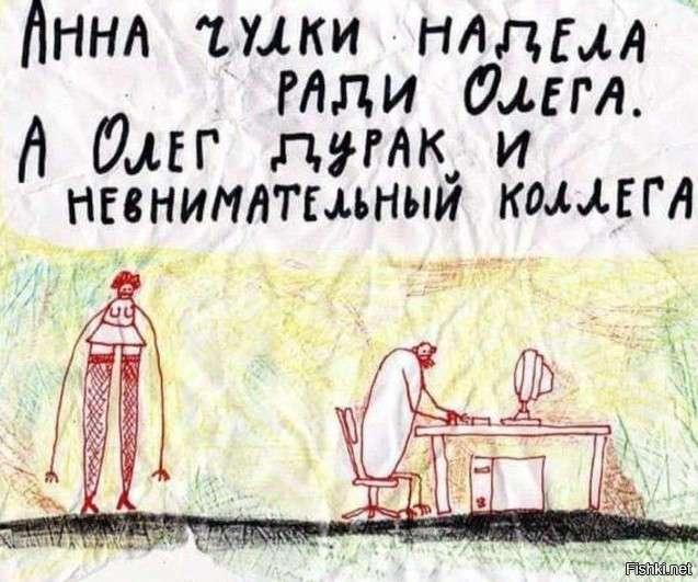 Как выйти замуж: честная инструкция от мужчин (16 фото)
