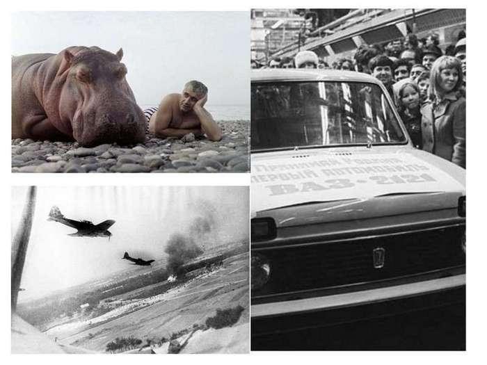 Очень интересные исторические фото (36 фото)